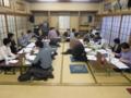 平成25年4月11日 青年神職文月会役員会