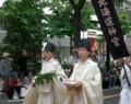 北海道神宮神幸行列