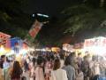 平成25年札幌まつり 中島公園露店