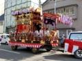 平成25年7月 豊平神社神輿渡御(山車)