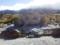 「中部山岳国立公園 立山」の石碑