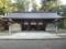 雄山神社前立社壇 拝殿