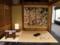 立山曼荼羅の絵解きの座敷 (立山博物館)