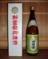 平成25年 新嘗祭白酒