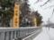 平成25年 年末の西野神社(玉垣)