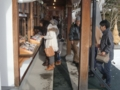 平成25年 年末の西野神社(授与所)