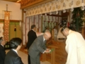 平成26年 歳旦祭