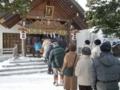 平成26年正月 拝殿前
