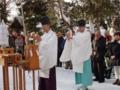 平成26年 古神札焼納祭