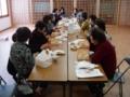平成26年 西野神社敬神婦人会 懇親会