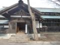 平成26年 札幌支部関係者大会