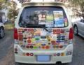 埼玉県在住の友達が一年ぶりに、この車で当社へと来てくれました!