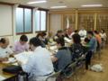 平成26年5月 神力會総会