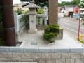 平成26年5月 創祀130年記念境内整備事業(社号標周り)