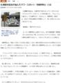 札幌観光協会が選んだパワースポット「西野神社」とは