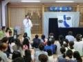 平成26年 西野神社 七夕まつり(参集殿)