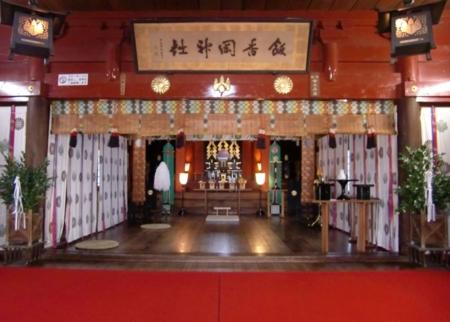 飯香岡八幡宮 本殿