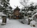 平成26年11月14日 西野神社境内の風景