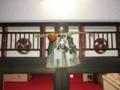 平成26年12月 社務所玄関