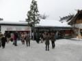 平成27年正月 西野神社の授与所とみくじ所