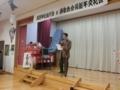 平成27年1月 西野神社合同新年会