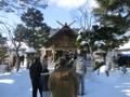 平成27年 西野神社 どんど焼き(拝殿前・参道)