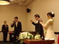 田頭権禰宜 結婚祝賀会