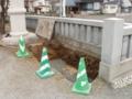 平成27年4月 創祀130周年記念事業(掲示板整備)
