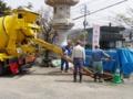 平成27年5月 創祀130周年記念事業(掲示板整備)