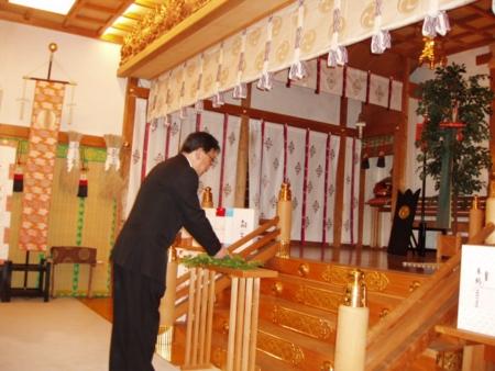 西野神社氏子青年会発足奉告祭