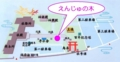 えんじゅの木(案内図)
