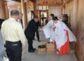 現代神社と実務研究会 研修旅行(北海道神宮参拝)