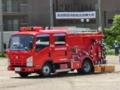 札幌市南消防団 消防ポンプ車
