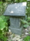 西野神社の遙拝所