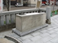 平成27年6月 創祀130周年記念事業(掲示板整備)