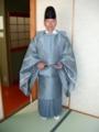 葬儀用装束 鈍色の布衣