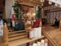 西野神社創祀130年臨時大祭(宮司祝詞奏上)