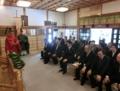 西野神社創祀130年臨時大祭(宮司挨拶)