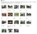 wikipediaの「西野神社」のページ