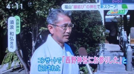 UHB「みんなのテレビ」 西野神社関係
