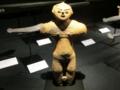 開道勉強会(北海道博物館)