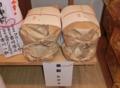 平成27年11月 新嘗祭奉献米