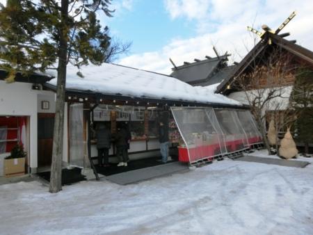 西野神社 年末の授与所