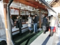 西野神社 年末の授与所窓口