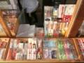 西野神社授与所窓口に並べられた各種授与品