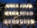 平成27年末 西野神社奉納提灯