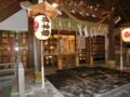 西野神社 元日零時直前の境内