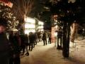 平成28年 西野神社 元日零時直後の初詣行列