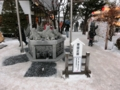 平成28年 西野神社 正月の境内