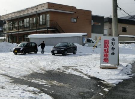 西野神社臨時駐車場